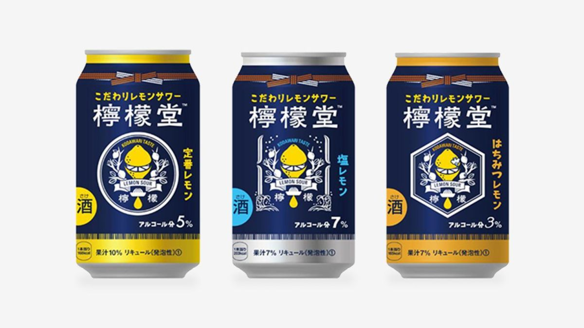 Coca-Cola will officially launch the Lemon-do alcoholic soft drink in Japan in October....